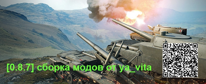 Выход world of tanks blitz